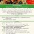 """15-17 ноября. """"Рио-Рио"""" - бразильские каникулы в Подмосковье! Анимационная программа."""